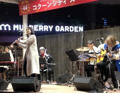 音楽ユニット・オトのハコブネによる演奏!