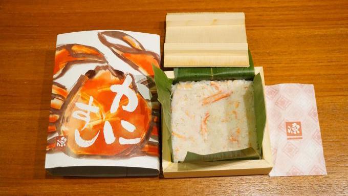 富山駅「かにすし」(750円)~源の高い志を感じる「高志の紅がに」を使った本格押寿し!