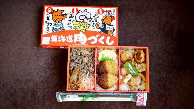 名古屋駅「東海道肉づくし」(1,210円)~「リニア・鉄道館」で見つけよう! 新しい時代のクリスマス・エクスプレス