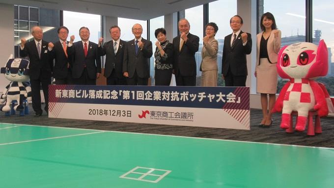 桜田大臣VS小池知事 「陸上のカーリング」こと「ボッチャ」で対決 新行市佳がレポート!