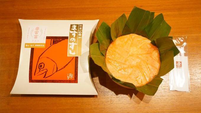 富山駅「特選ますのすし 富富富」(1900円)~フフフと笑って新しい年を!富山の新しい米を使ったますのすし!