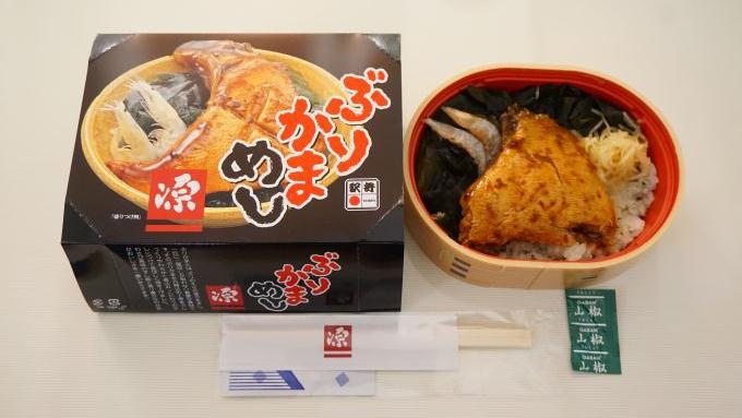 富山駅「ぶりかまめし」(1100円)~冬の旬・ぶりの「かま」を料亭由来の味で!