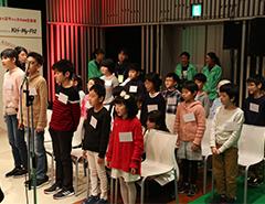 筑波大学附属盲学校の生徒さん達による合唱!