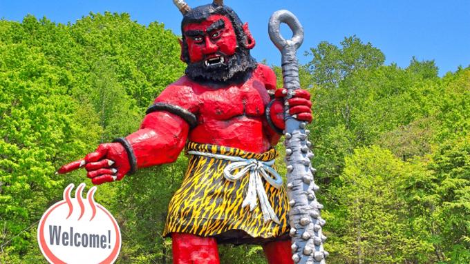 日本の鬼が「虎のパンツ」を履いている理由