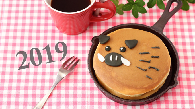 今年の干支「亥」~なぜ「猪」の漢字ではないのか?