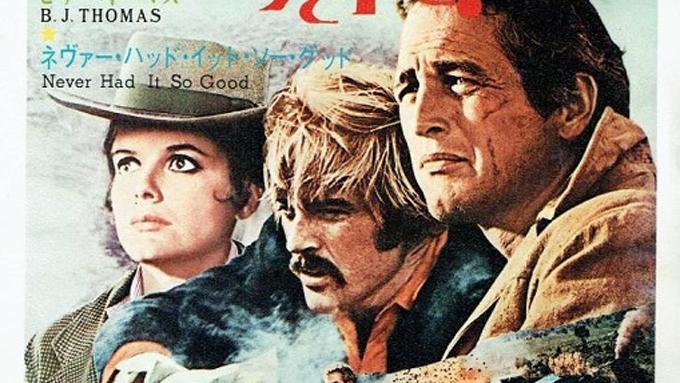 1970年1月3日、B.J.トーマス「雨にぬれても」が全米1位を獲得