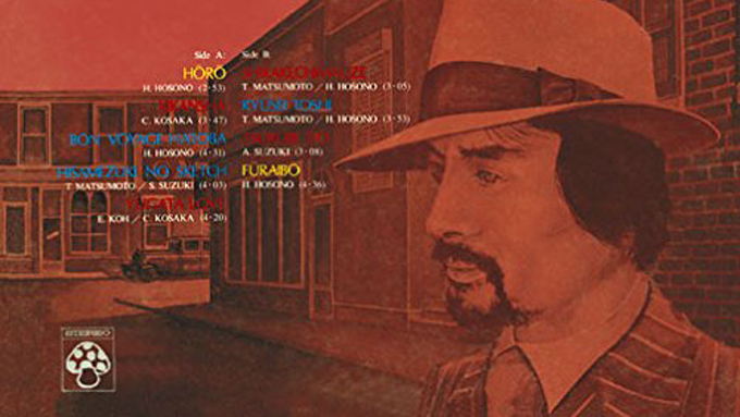 44年前の本日、小坂忠の名盤『ほうろう(HORO)』がリリース