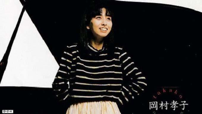 本日1月29日は岡村孝子の誕生日~本人も意図しないそのアイドル・オーラ