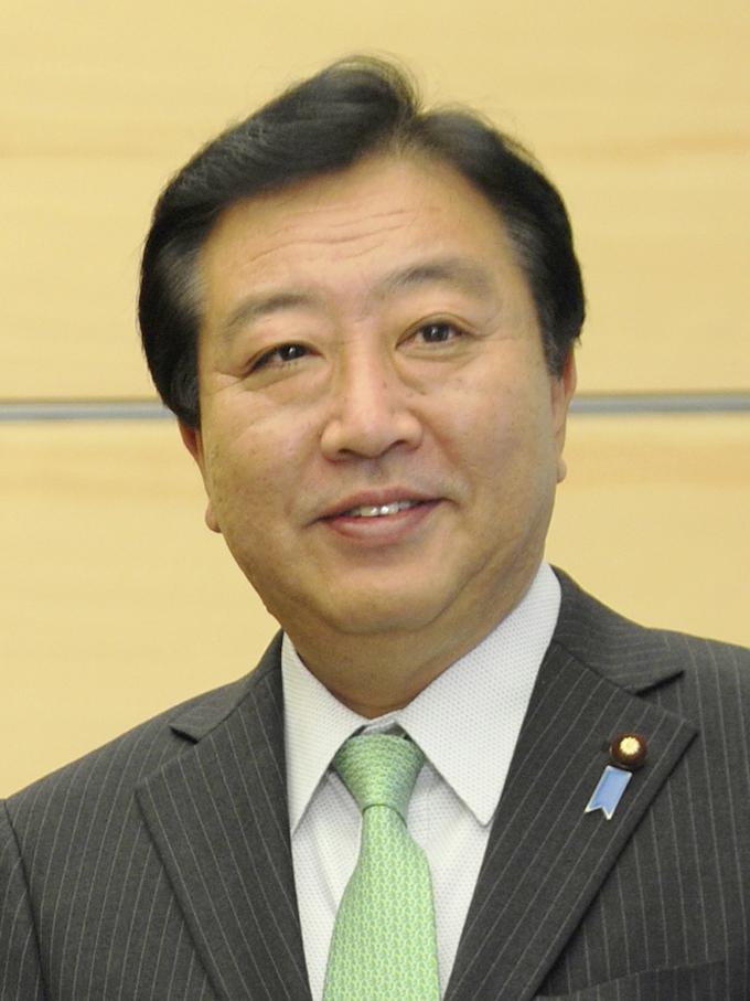 野田佳彦 野田前総理 消費税 3党合意 社会保障を立て直す国民会議 代表就任 小沢一郎