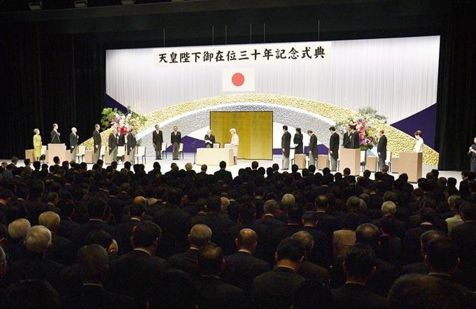 国立劇場 天皇陛下 在位30年 記念 政府主催 式典 天皇 陛下 安倍総理 1100人 平成