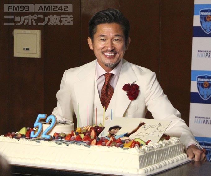 横浜FC 三浦知良 カズ キングカズ 誕生日 スーツ 白 毎年恒例 広島カープ 長野久義