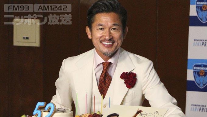 横浜FC・三浦知良 平成30年間、プロとして続ける唯一の日本人選手