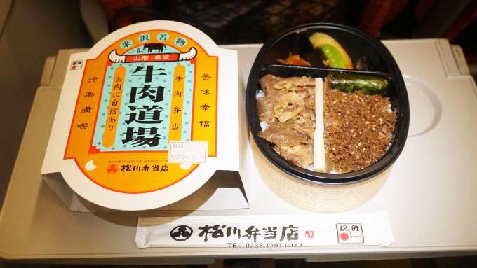 米沢駅「牛肉道場」(1,250円)~駅弁屋さんの厨房ですよ!(vol.14「松川弁当店」編④)