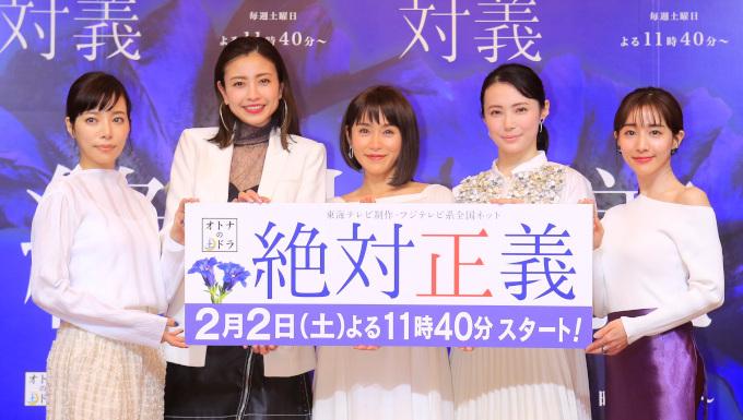 山口紗弥加・美村里江・片瀬那奈・桜井ユキ・田中みな実 正義を貫く女性を演じる5人の女優に注目