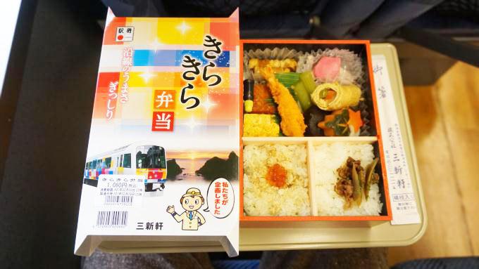 新潟駅「きらきら弁当」(1,080円)~景色と音を楽しみたい! 485系電車「きらきらうえつ」の旅