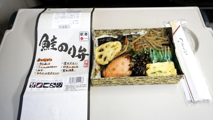 東京駅「鮭のり弁」(580円)~朝の旅立ちのお供に