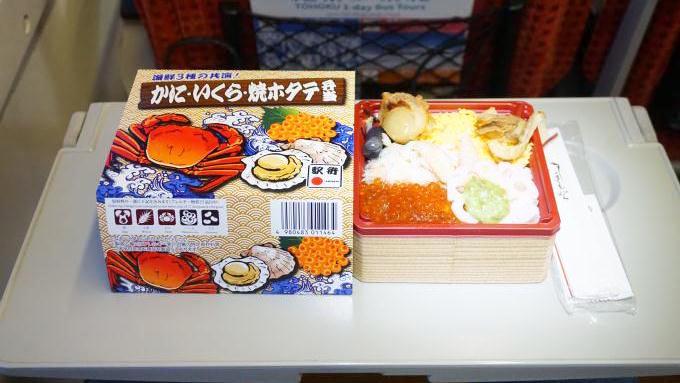 東京駅「かに・いくら・焼ホタテ弁当」(1,280円)~都内で海鮮3種盛り駅弁!