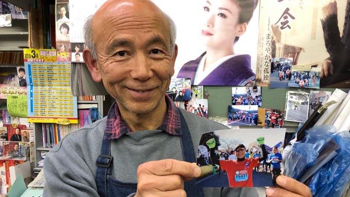 CDショップ『マイナー堂』閉店~青梅マラソンとともに走った歴史