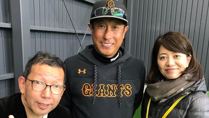 「今年の巨人は5点とって3点以内に抑える」 巨人・宮本和知コーチ