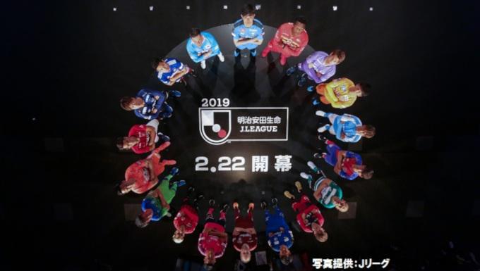 【2019Jリーグ開幕】 川崎フロンターレ×FC東京 『ラジオ独占バトル中継』