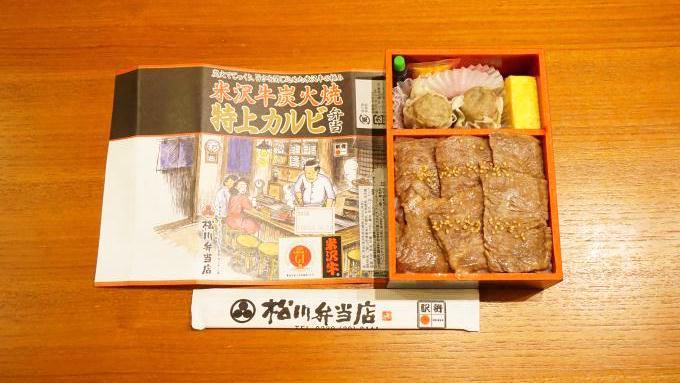 米沢駅「米沢牛炭火焼特上カルビ弁当」(1,600円)~駅弁屋さんの厨房ですよ!
