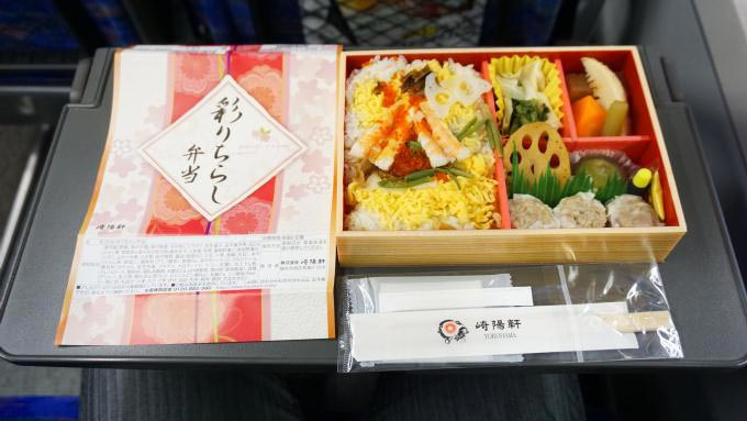 横浜駅「彩りちらし弁当」(980円)~春の彩りを感じて湘南・伊豆へ!