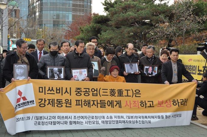 元徴用工問題 韓国司法の判断のおかしさをアピールすべき | ニッポン ...