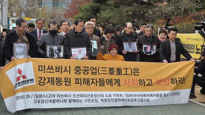 元徴用工問題 韓国司法の判断のおかしさをアピールすべき