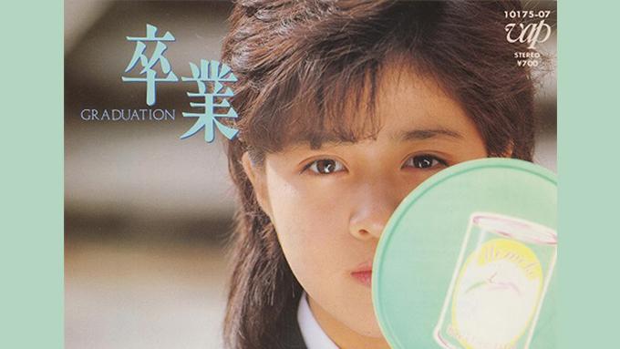 """1985年2月27日、菊池桃子「卒業-GRADUATION-」が発売~3者に初のシングル1位をもたらし""""卒業対決""""を制する"""