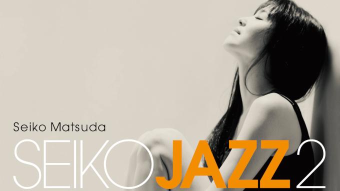 特別番組『松田聖子SEIKO JAZZ 2の世界』 2月24日放送