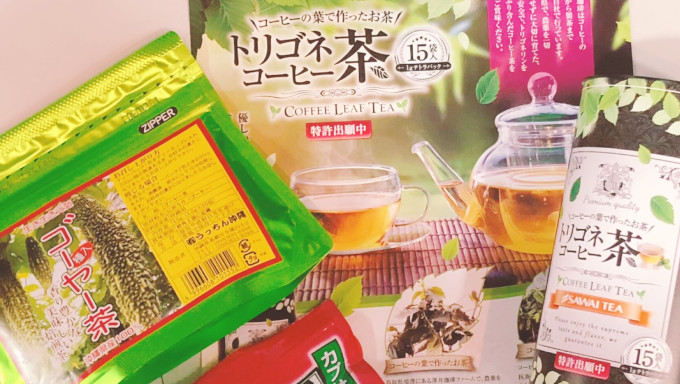 やくみつるも絶賛 コーヒー茶葉で作ったコーヒー茶