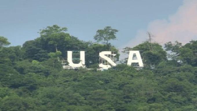大分県宇佐市は、日本のアメリカ!?