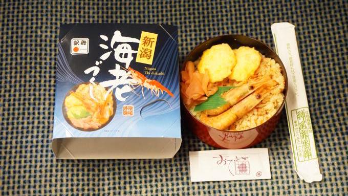 新潟駅「海老づくし」(1,180円)~海老たっぷり駅弁!