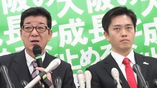 大阪ダブル選挙~行政改革は必要