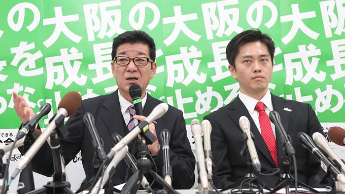 都構想の本質は大阪市の解体 公明党と維新の会は折り合えない