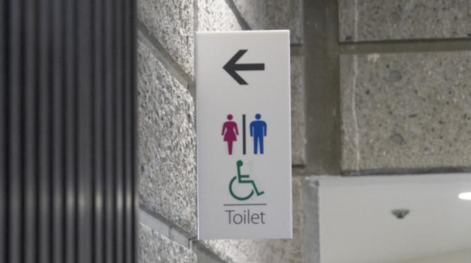 トイレに行く回数は1日何回が理想的? 医師が解説