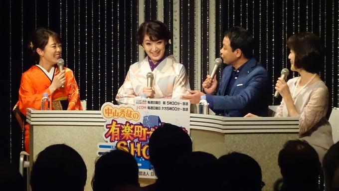鳥羽一郎、市川由紀乃、丘みどり、歌とトークの2019年総集編!