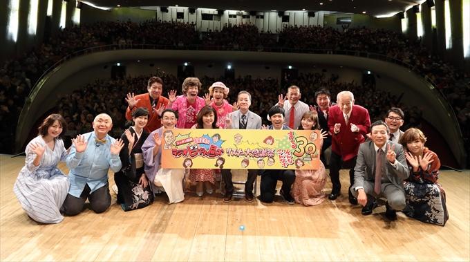 ニッポン放送「高田文夫のラジオビバリー昼ズ」30周年イベント大盛況