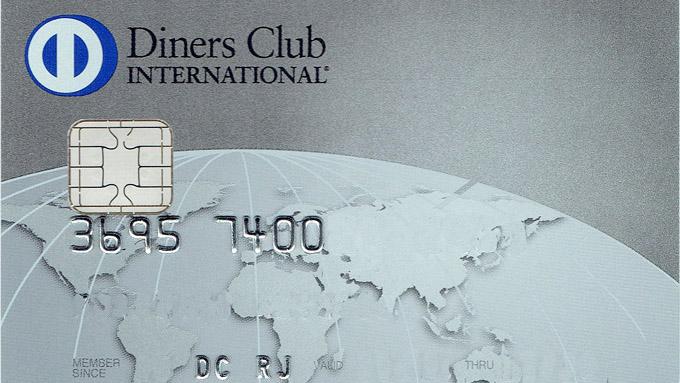 """『ダイナースクラブカード』~最初は""""食事のため""""のカードだった"""