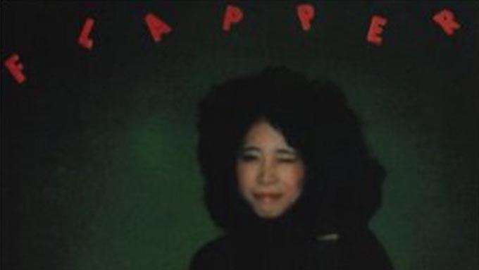 1976年3月7日、吉田美奈子のイベント「MINAKO'S WEEK」に大滝詠一がゲスト出演