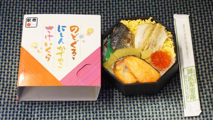 新潟駅「のどぐろとにしんかずのこさけいくら」(1,200円)~気動車が活躍する羽越本線!
