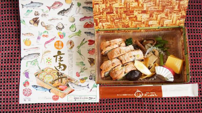 鶴岡駅「駅の弁当 庄内弁」(1,200円)~温泉と食で庄内を満喫!