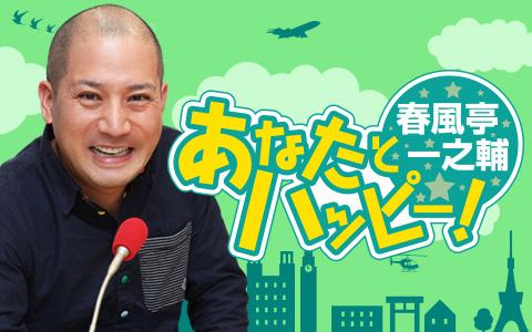 オバちゃんの人生ツライマックス!!
