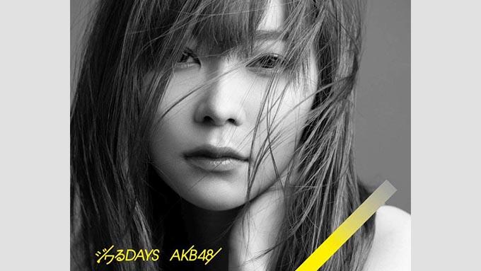 AKB48のNewシングル『ジワるDAYS』がチャート1位を獲得!