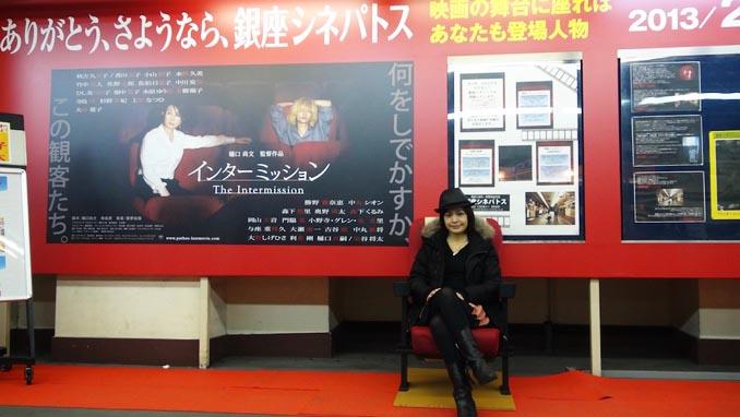 ありがとう平成! 映画と共に過ごした愛しき日々
