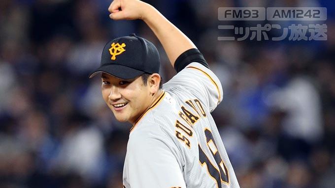 巨人・菅野 ファンを魅了したエースの熱投