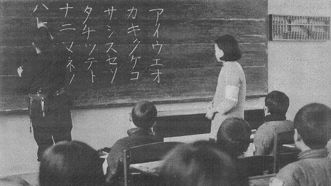 戦前、学校で最初に習う文字は「カタカナ」だった