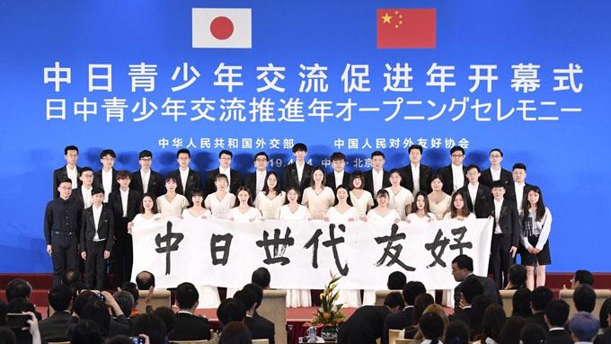 日中青少年交流推進年 修学旅行を工作の一貫として利用する中国