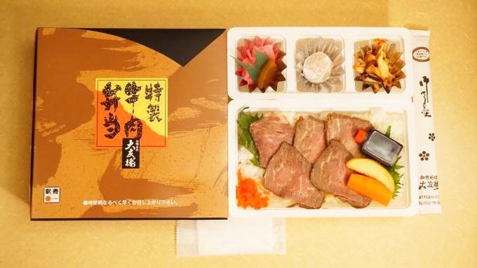 金沢駅「特製牛肉弁当」(1,150円)~健在! 金沢のローストビーフ駅弁