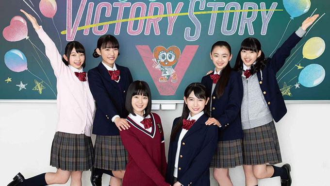 ときめき宣伝部『ときめき 宣伝部のVICTORY STORY/青春ハートシェイカー』が1位獲得!